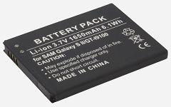 Baterija Ansmann Galaxy S2 / GT-I9100