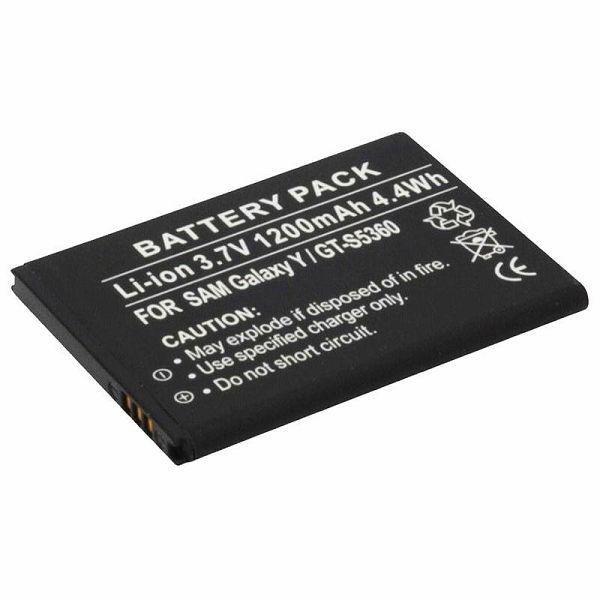 Baterija Ansmann Li-Ion 1200 mAh  Galaxy Y / GT-5360