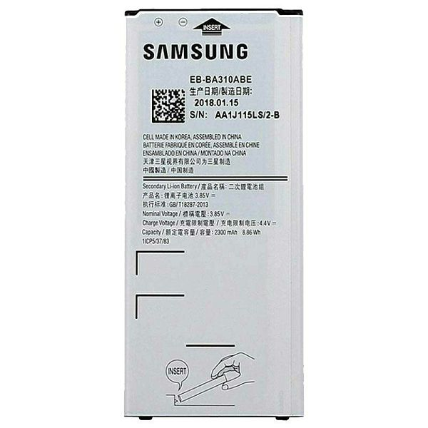 Baterija Samsung A310F Galaxy A3 2016