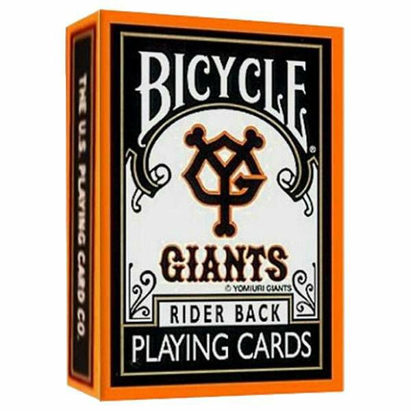 Bicycle Giants Rider Back