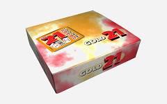Lutrija Gold 21