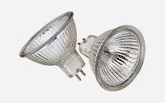 Halogene žarulje Xavax 35W G5 110468