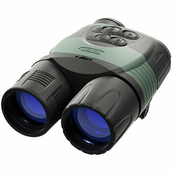 Noćna optika Yukon Ranger RT 6,5x42