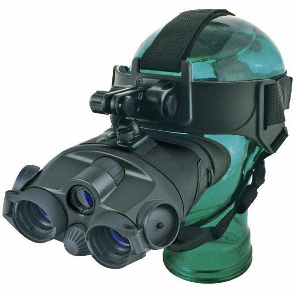 Noćna optika Yukon Tracker 1x24 binocular