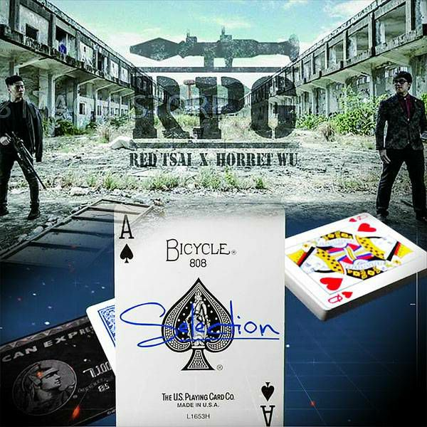 RPG by Horret Wu & Red Tsai