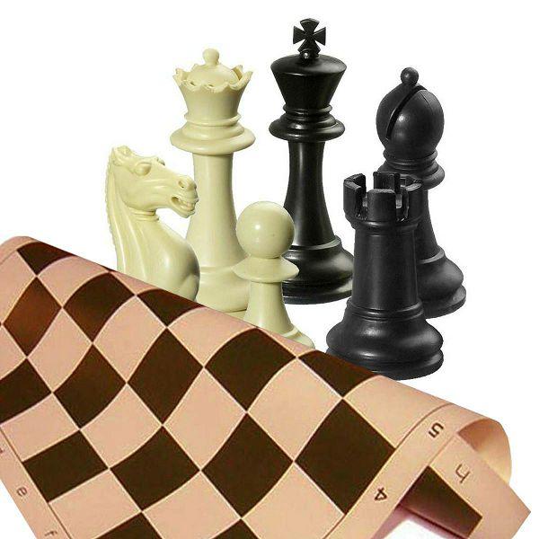 Šah Roll-Up 50 x 50 cm